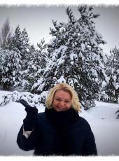 Ольга, 39, Россия, Москва