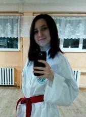 Nastya, 21, Ukraine, Cherkasy