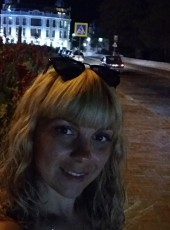 Elena, 35, Russia, Novosibirsk