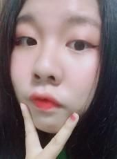 小仙女, 20, China, Nanchang