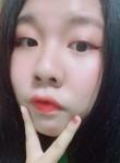 小仙女, 19, Nanchang