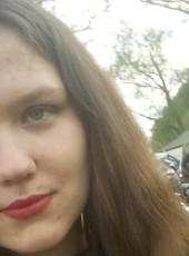 Olena, 20, Ukraine, Vinnytsya