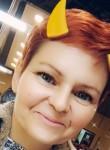 Светлана, 46 лет, Краснодар