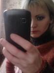 Irina, 43, Novomoskovsk