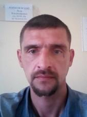Petr, 39, Russia, Yekaterinburg