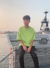 笙, 19, China, Taipei