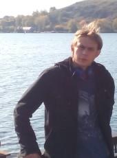 Alexei, 27, Belarus, Ashmyany