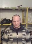 алексей, 40 лет, Владимир