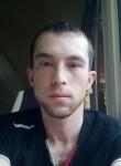Dmitriy, 26, Chita