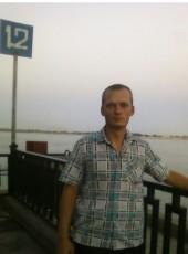 Ivan, 33, Russia, Volgograd