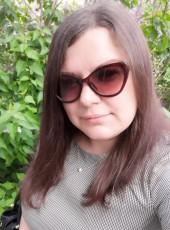 Nina , 34, Russia, Achinsk