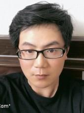 Allen, 31, China, Xinpu