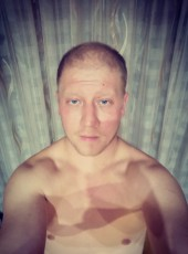 Ruslan, 33, Russia, Izhevsk