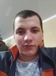 Leonid, 22 года, Новошахтинск
