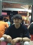 sujae, 21  , Seoul