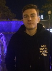 Sergey , 21, Russia, Khabarovsk