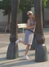 Tasha, 37, Ukraine, Poltava