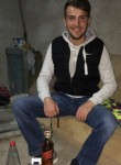 Enes, 19 лет, İhsaniye (Afyonkarahisar)