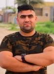 حسن, 25  , Al Mawsil al Jadidah