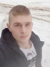 Oleg, 23, Russia, Saint Petersburg