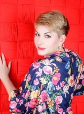 Людмила, 44, Україна, Київ