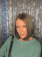 Yuliya, 33, Russia, Saint Petersburg
