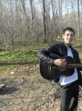 Diman, 27, Russia, Cheboksary
