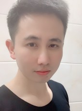 草随风, 28, China, Ningbo