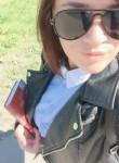 Emiliya, 29, Moscow