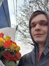 Roman, 28, Ukraine, Kharkiv