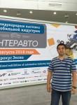 Виктор, 45  , Harbin