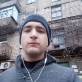 Maksim, 23  , Kalanchak