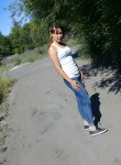 Anna, 21, Karagandy