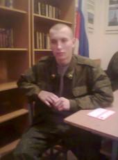 Aleksandr, 25, Russia, Darasun