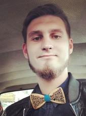 Stepan, 25, Ukraine, Odessa