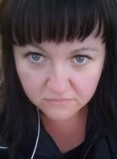 Nataliya, 28, Russia, Voronezh