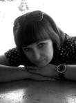Olga, 30  , Nyzhnya Krynka