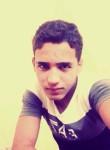 baraa, 22  , Umm el Fahm