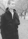 Ваня, 19 лет, Луцьк