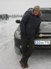 Павел, 46, Russia, Bugulma