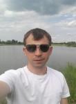 Михаил , 33 года, Биробиджан