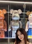Anne, 25  , Taipei