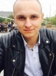 Артём, 21 год, Брянск