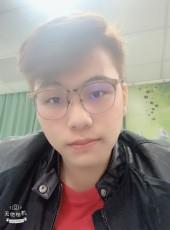 Ryan, 20, China, Kaohsiung