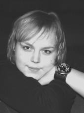Polina, 35, Russia, Korolev