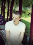 Славко, 23, Vynohradiv