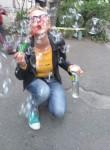 Tatyana, 32, Kiev