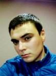 Повелитель, 23, Genichesk