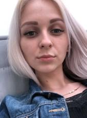 Yulya, 26, Ukraine, Kiev