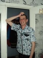 соловей, 33, Ukraine, Varash
